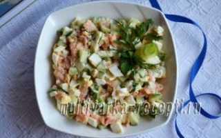 Салат с красной рыбой с огурцом