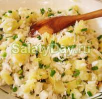 Салат из горбуши отварной
