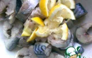Скумбрия с лимоном