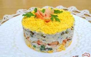 Салат с брюшками семги