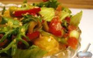 Салат с апельсином и семгой