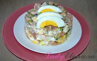 Салат из горбуши консервированной с огурцом