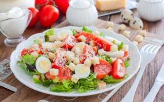 Цезарь салат с семгой