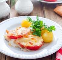 Горбуша с помидорами и сыром