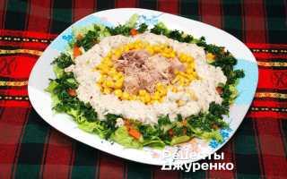 Салат с тунцом в собственном соку