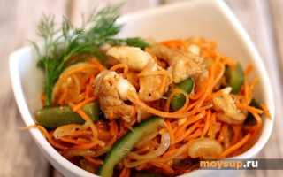 Салат хе из рыбы с морковью