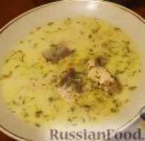 Финский суп из семги со сливками