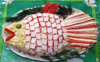 Салат с рыбой и крабовыми палочками и