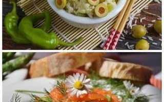 Постный салат с семгой