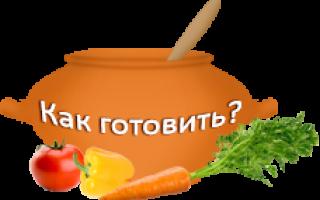 Сайра в духовке