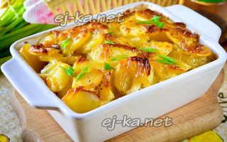 Минтай с картофелем