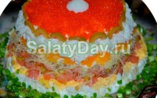 Салат жемчужина с красной икрой и семгой