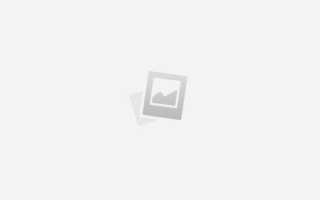 Река белая рыбалка
