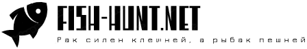 fish-hunt.net.ru